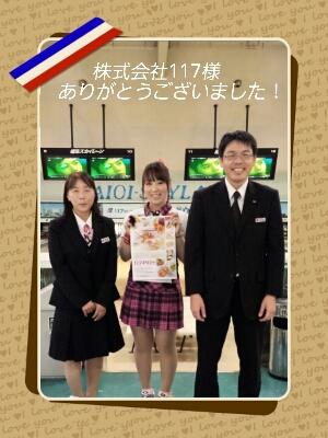 幸運の○○_c0280087_5245459.jpg