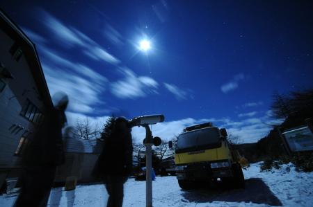 アイソン彗星_e0120896_06483578.jpg