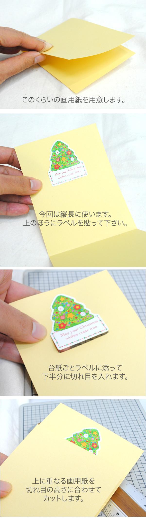全員プレゼントを使って_d0225198_2165325.jpg