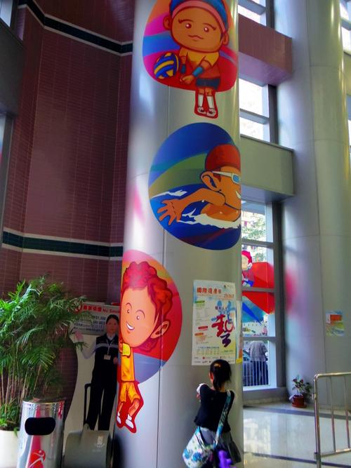 香港でスケート?!―Cityplaza Ice Palace体験_e0123104_2345567.jpg