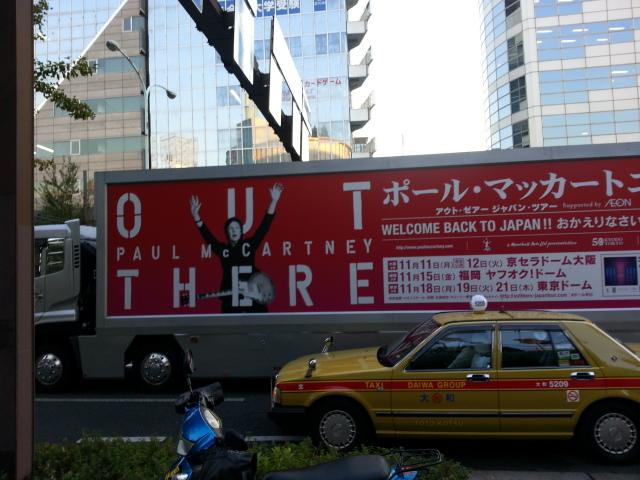 2013年11月21日 PAUL McCARTNEY OUT THERE JAPAN TOUR 最終日@東京ドーム_b0042308_0573737.jpg