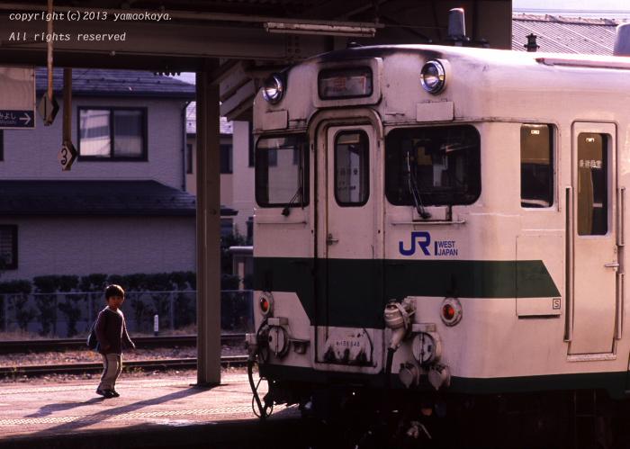 急行列車で行こう _d0309612_103222.jpg