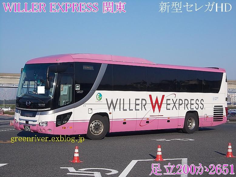 WILLER EXPRESS 関東 2651_e0004218_20161877.jpg