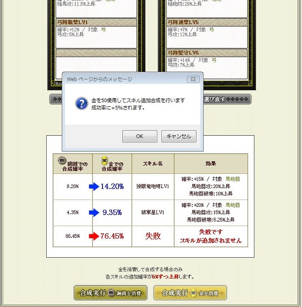 b0300920_0593880.jpg