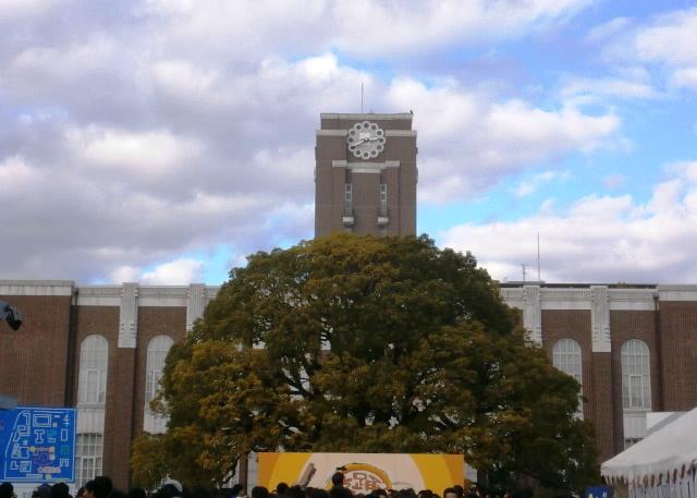 2013鉄研学園祭6 京都大学_a0066027_22221924.jpg