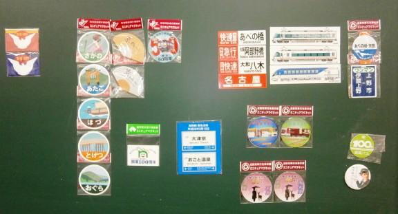 2013鉄研学園祭6 京都大学_a0066027_223146100.jpg