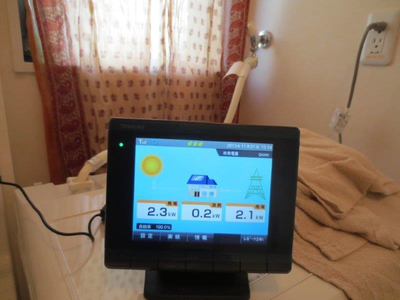 H様邸(安佐北区くすの木台)太陽光発電システム工事_d0125228_855868.jpg