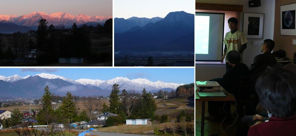 今日の山と 熊倉満 トークショー_a0212730_2022150.jpg