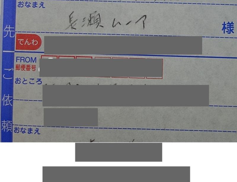 b0135432_2552613.jpg