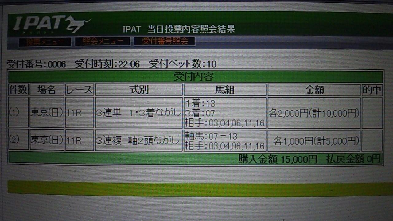 f0253236_22142197.jpg