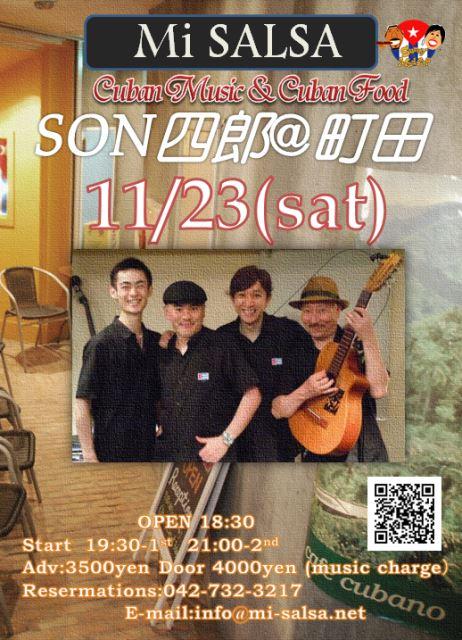 blog;11/23(土)SON四郎 at 町田ミ・サルサ!_a0103940_05461343.jpg