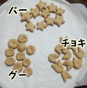 f0195543_20114218.jpg