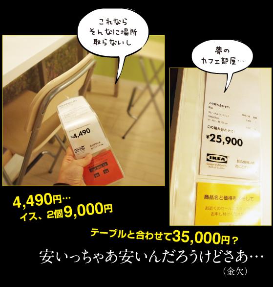 e0333645_21332780.jpg