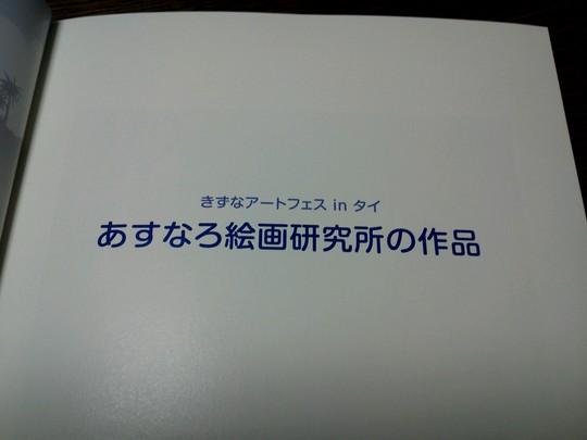 d0253746_23204352.jpg
