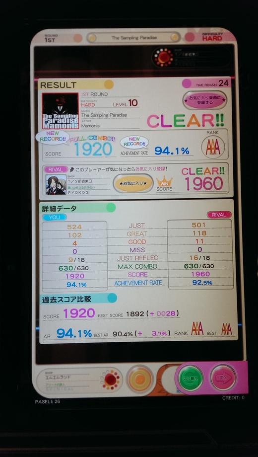 f0019846_115881.jpg