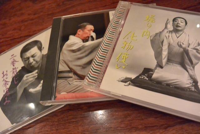 お借りします!!落語のCD初体験です。&11月25日(月)のランチメニュー_d0243849_08973.jpg