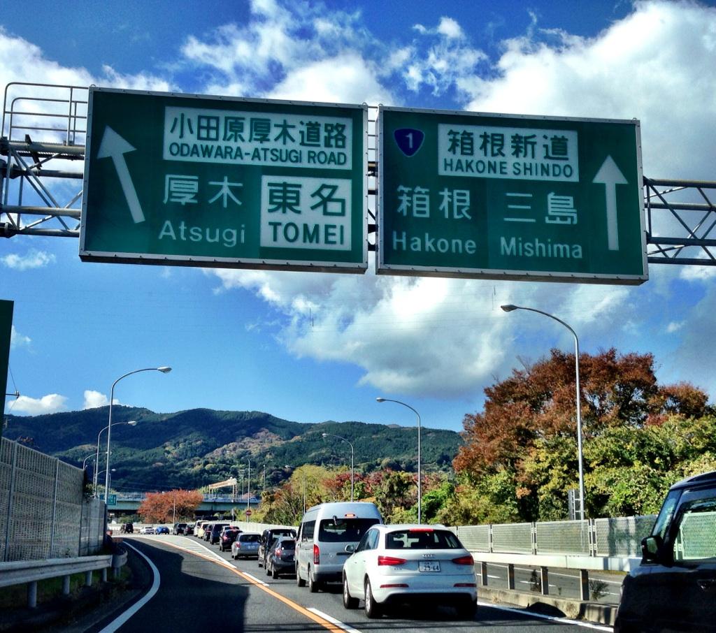 秋晴れなので(*^_^*)_b0181457_1156387.jpg