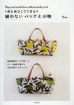 縫わないキーケース 三つ折りスタイル_e0040957_3574490.jpg