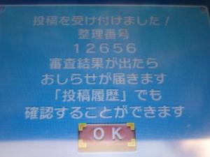b0046759_11311094.jpg