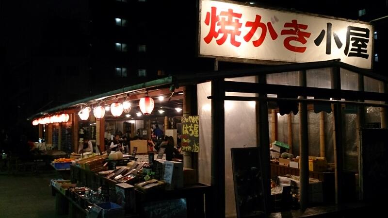 牡蠣小屋  ざうお_b0223370_1244230.jpg