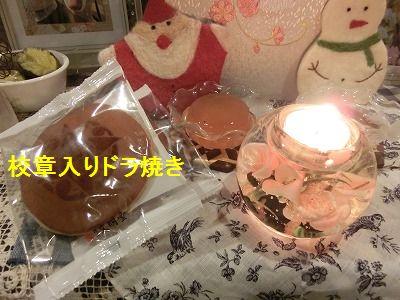 区切りの同窓会_e0222588_1861743.jpg