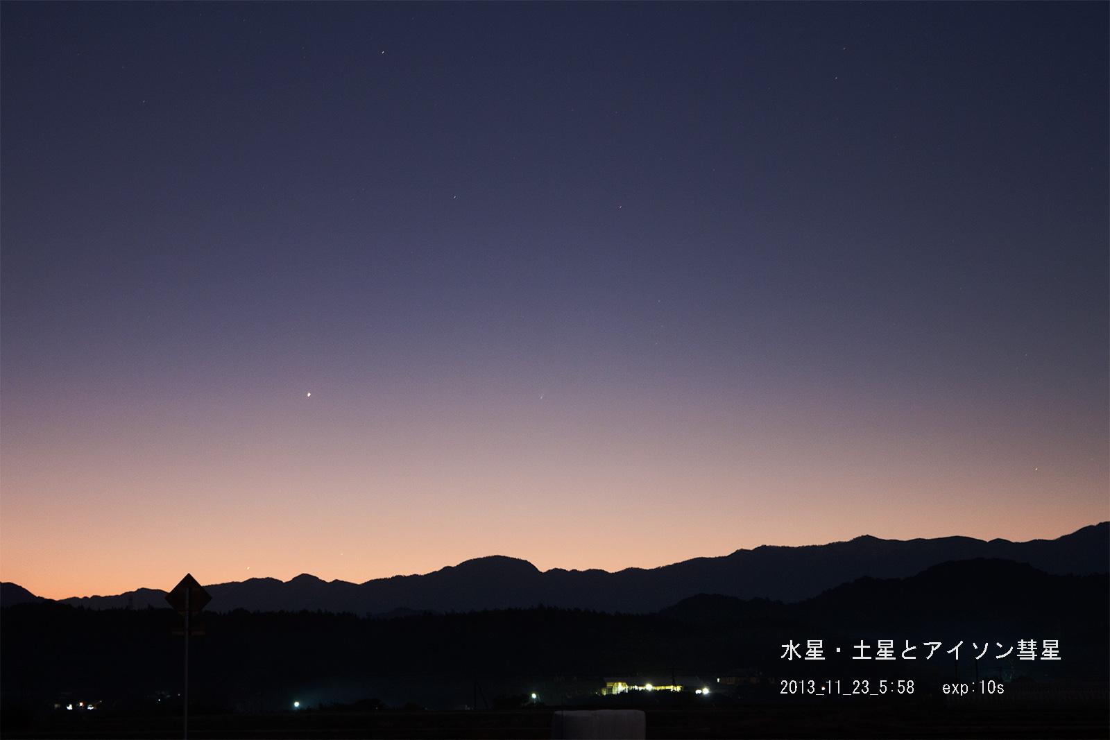 11月23日のアイソン彗星_e0174091_14162628.jpg
