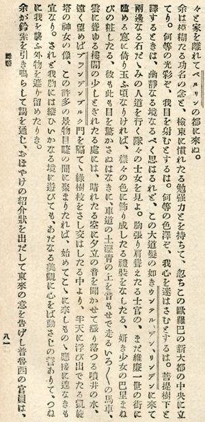 f0307792_19292662.jpg