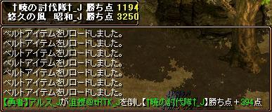 d0081603_1104037.jpg