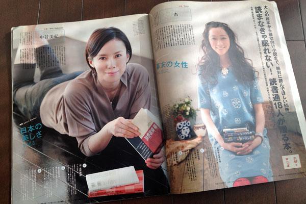 愛しのマガジンハウスの雑誌たちよ_a0000006_15243644.jpg