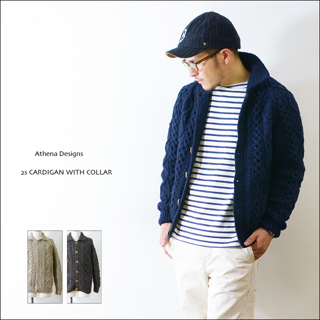 Athena Designs [アテナデザイン] 2s+CLR CARDIGAN WITH COLLAR [カラーカーディガン] _f0051306_16411918.jpg