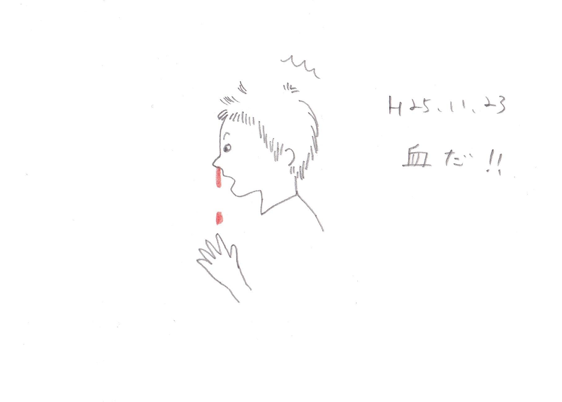 b0226011_052278.jpg