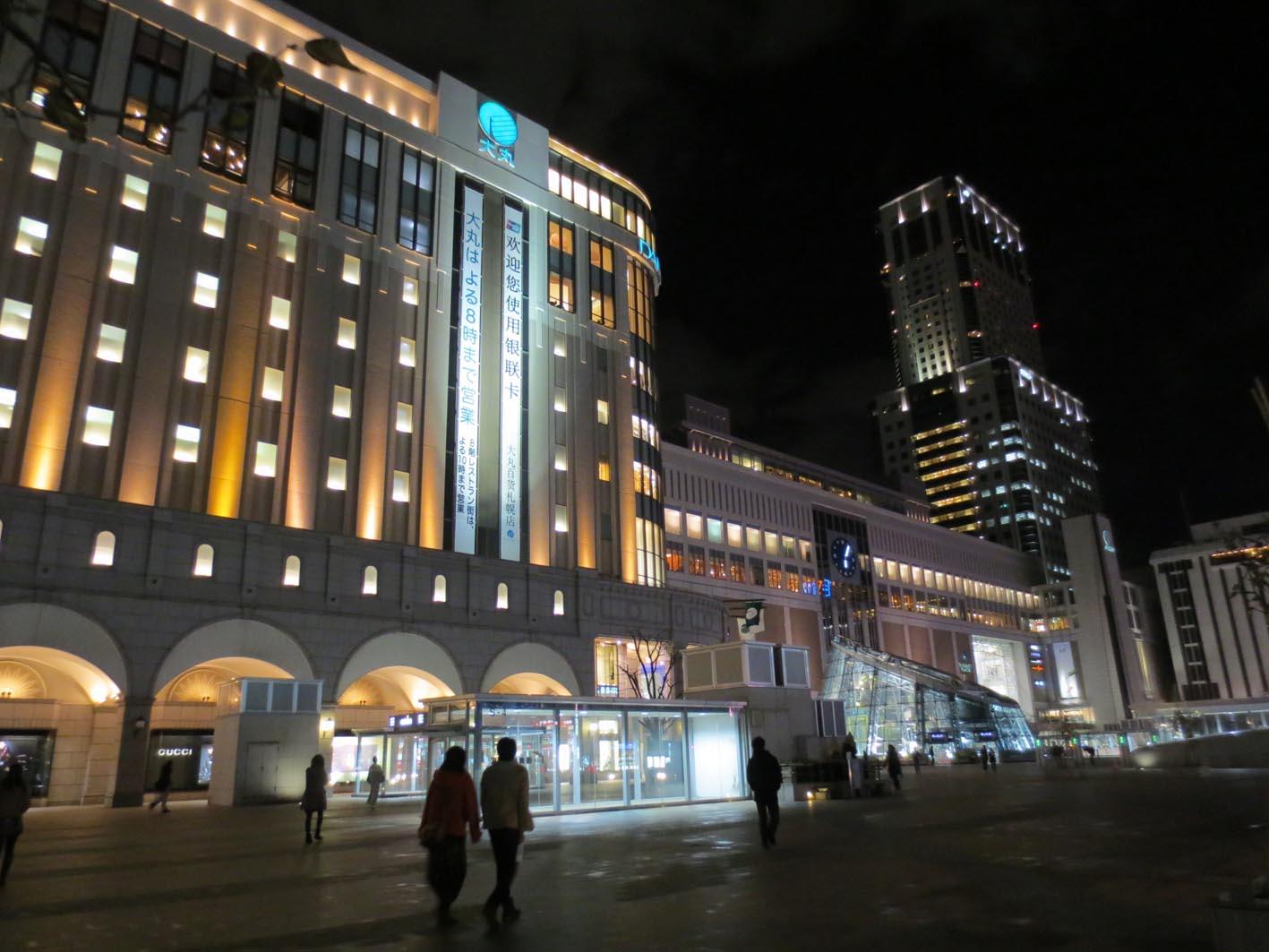 ■晩秋の札幌──やっぱり夕暮れ_d0190217_21181263.jpg