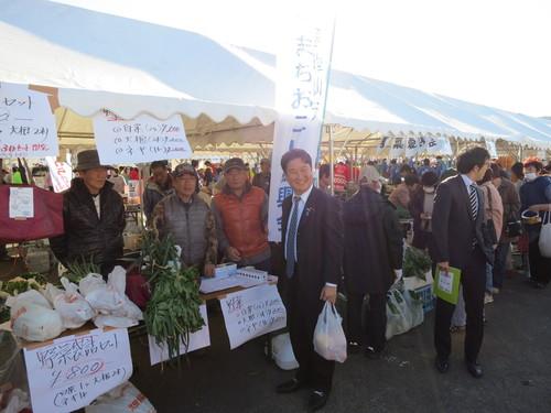 山元町ふれあい産業祭_e0102418_8132797.jpg