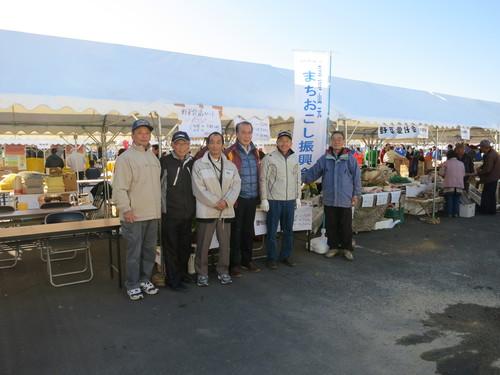山元町ふれあい産業祭_e0102418_8195537.jpg