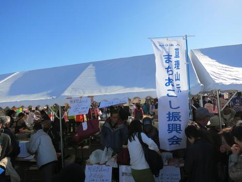 山元町ふれあい産業祭_e0102418_895992.jpg
