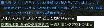 b0236120_1013426.jpg