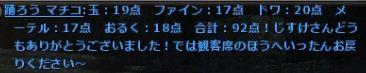 b0236120_10412457.jpg