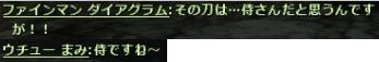 b0236120_18101151.jpg