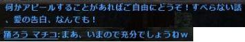 b0236120_18475738.jpg