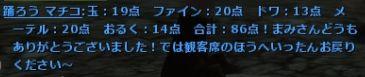 b0236120_18533180.jpg