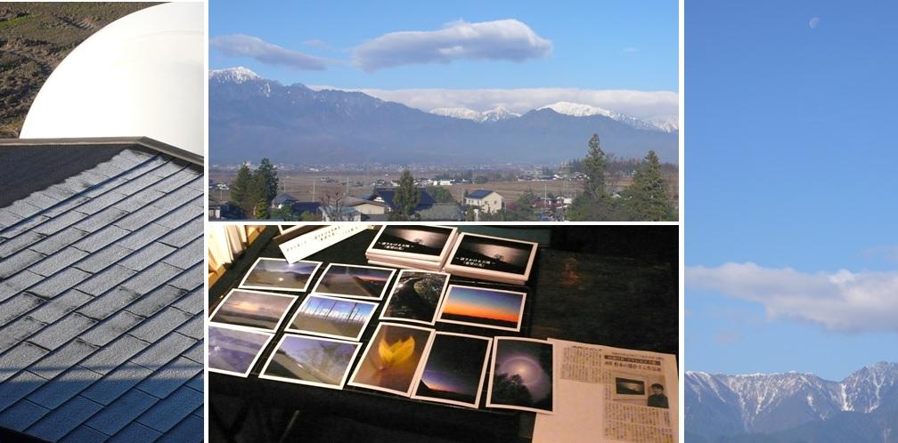 霜が降りたあと 写真展情報_a0212730_19283497.jpg