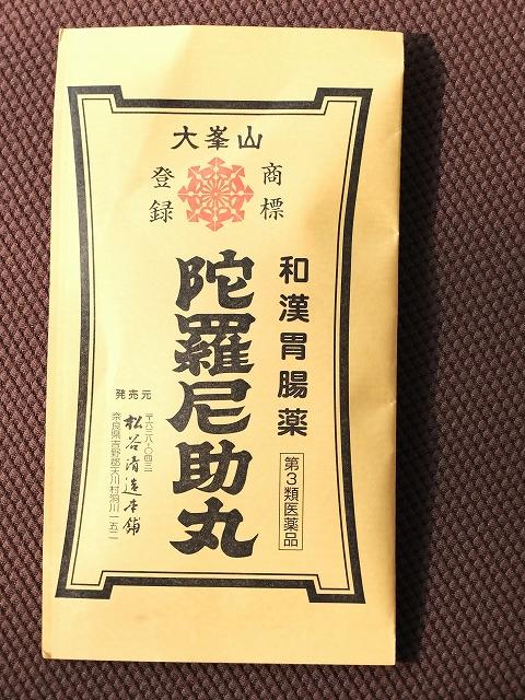 しずくの国 写真展 大阪冬の陣DAY2_f0050534_10583418.jpg