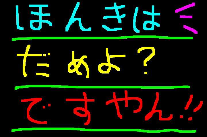 f0056935_10181750.jpg