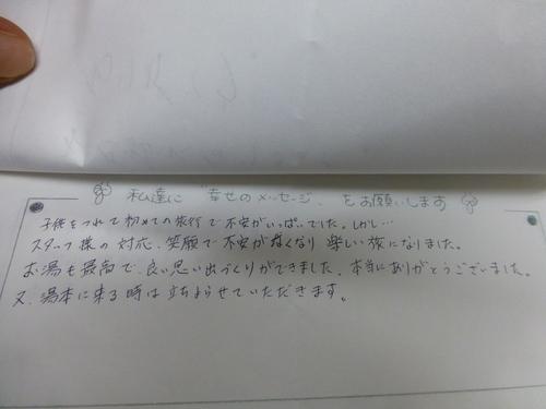 b0184336_16431292.jpg