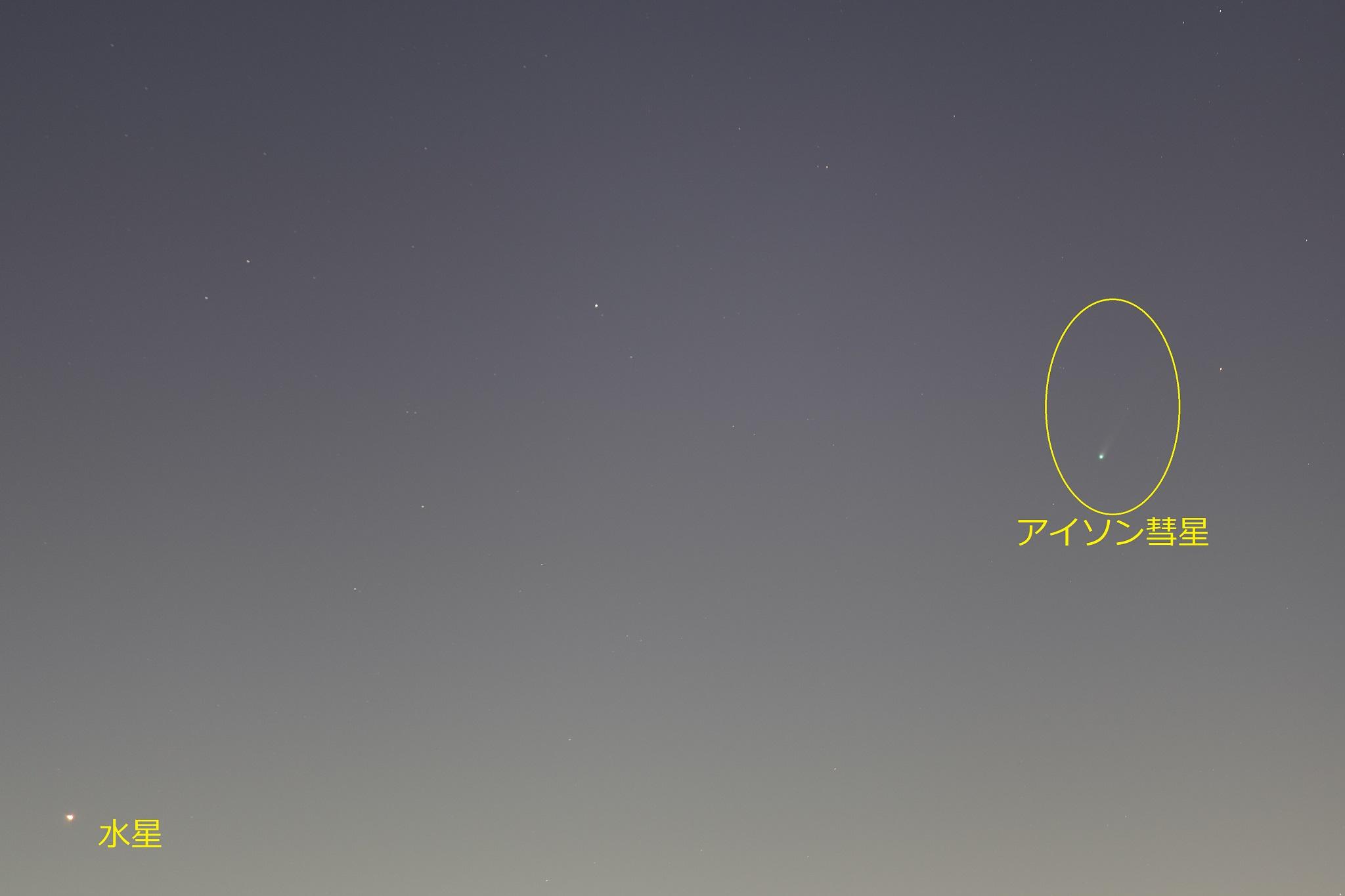 a0219140_20180203.jpg