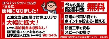 b0047941_16194357.jpg