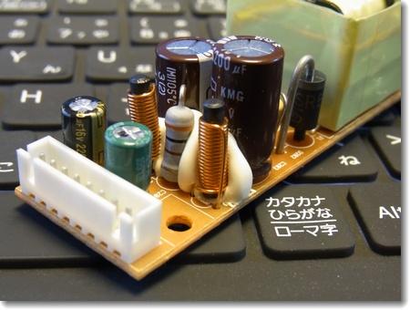USB HDD修理_c0147448_19254853.jpg