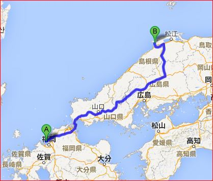 出雲の旅 (1) いわみ温泉 香遊館と香木の森公園_c0011649_5591030.jpg