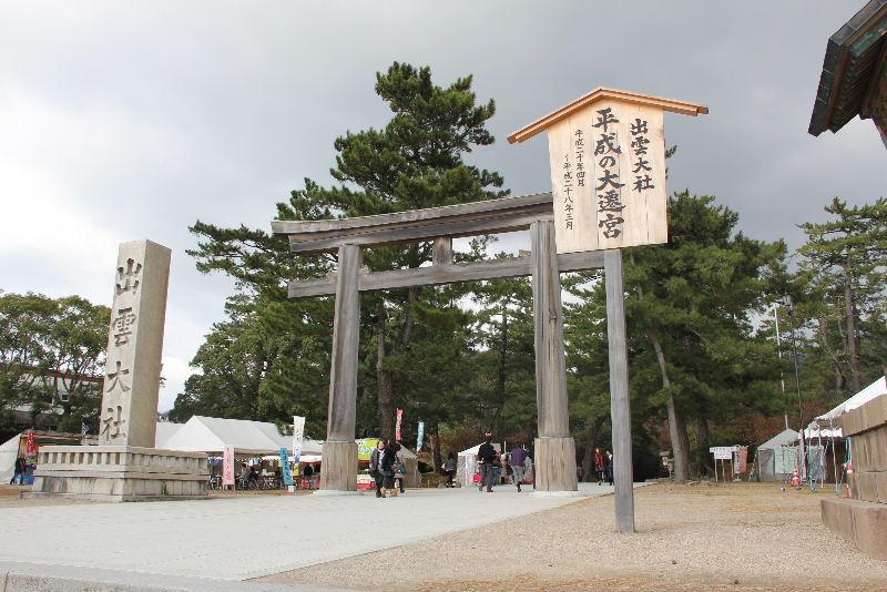日本神話の旅 【出雲大社】_c0011649_6304887.jpg