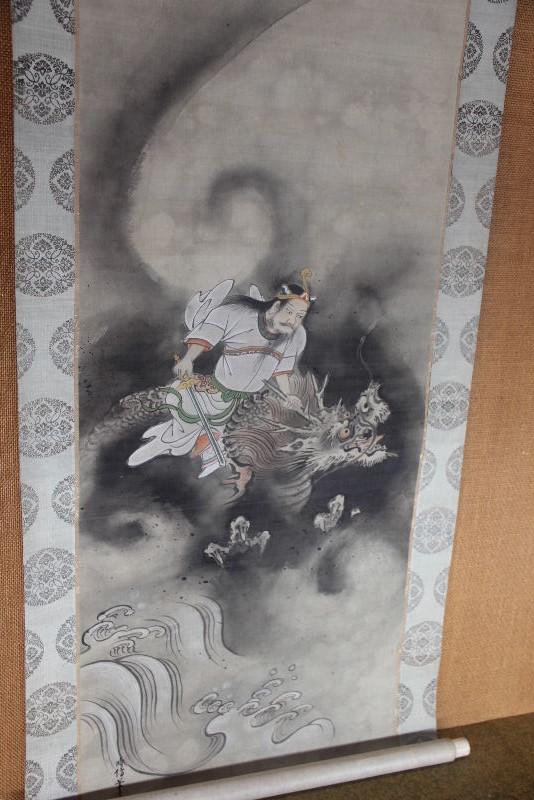 日本神話の旅 【出雲大社】_c0011649_6382770.jpg